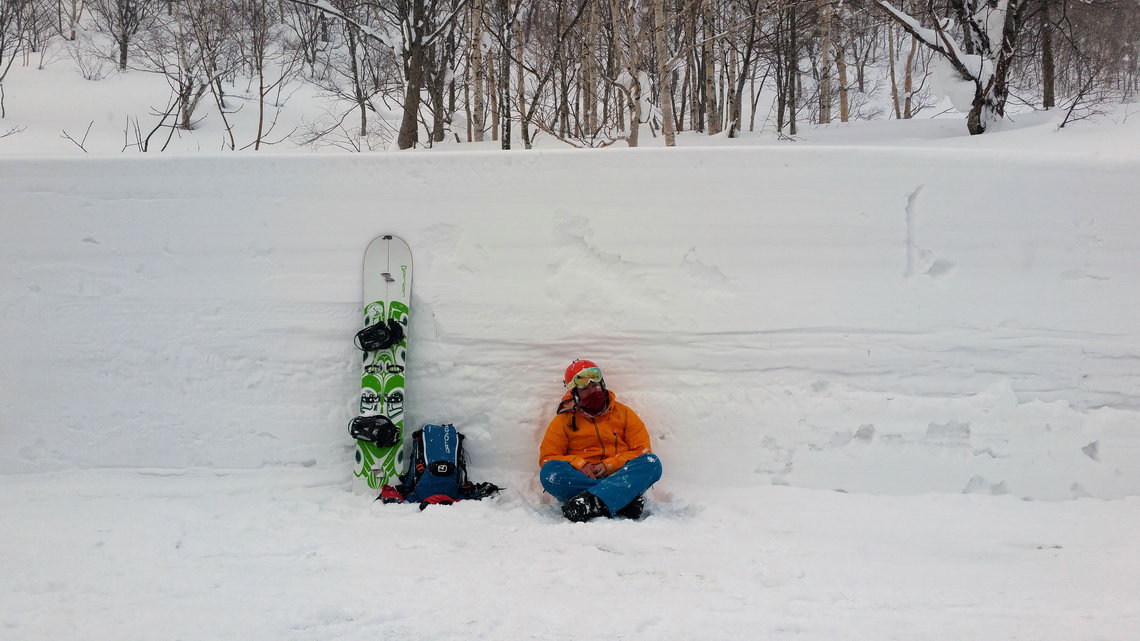 Japan Splitboarding Niseko