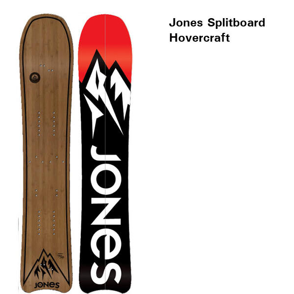 Splitboard Jones Hovercraft 13-14