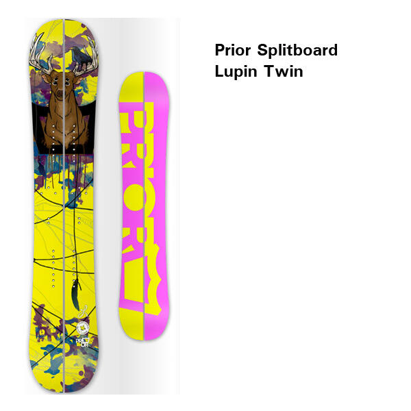 Prior Splitboard Lupin Twin 13-14