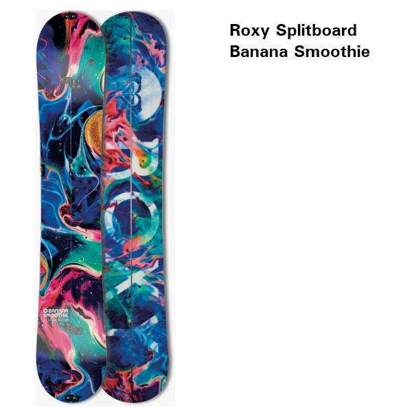 Splitboard Roxy Banana Smoothie 13-14
