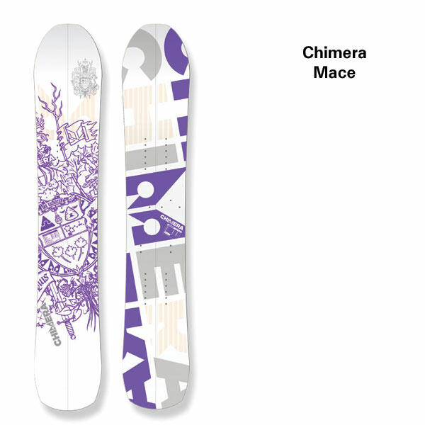 Splitboard Chimera Mace Overview